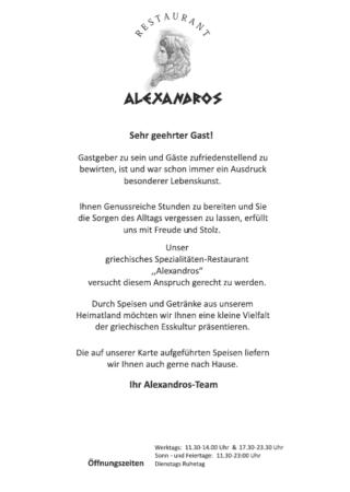 https://alexandros-hilden.de/wp-content/uploads/2021/03/1-320x450.png