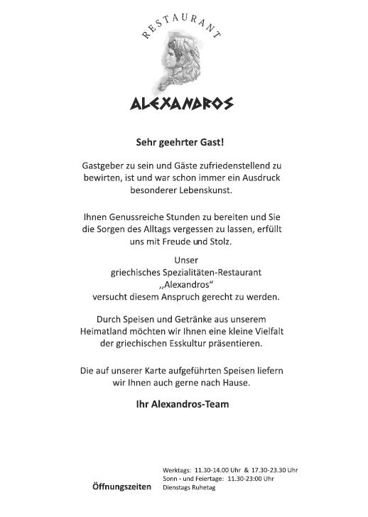 https://alexandros-hilden.de/wp-content/uploads/2021/03/1.png